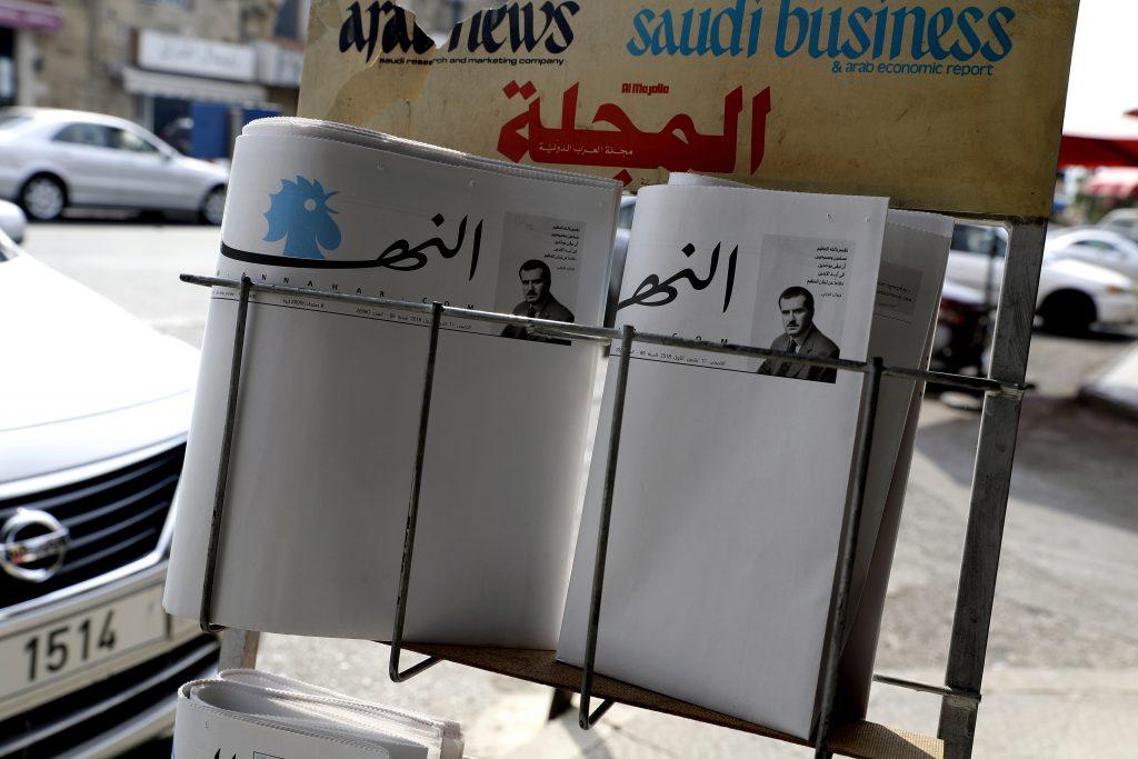 Les copies blanches du quotidien an-Nahar sur un stand de journaux de la ville de Byblos (Photo par JOSEPH EID / AFP)