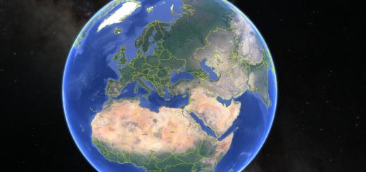Capture d'écran Google Earth